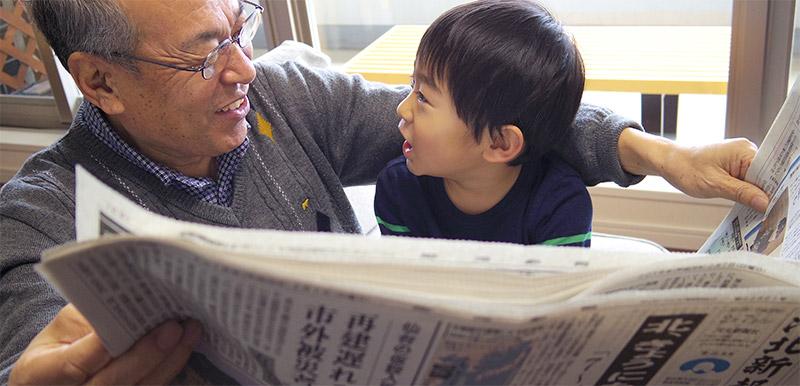 報社 オンライン ニュース 河北 新